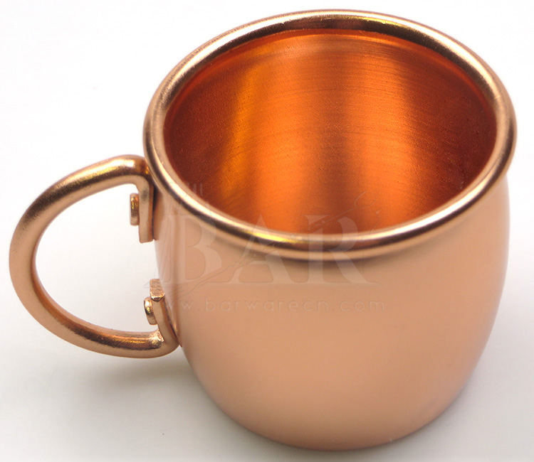 Golden Anodized Aluminum Cup
