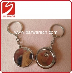 Stainless Steel Bottle Opener Keychain