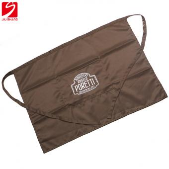Brown Bust Bar Apron