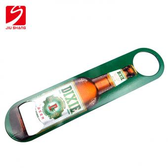 Beer Shape Bar Blade