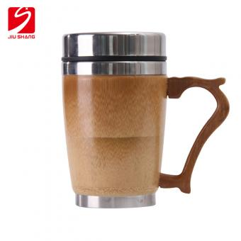 vacuum bottle mug