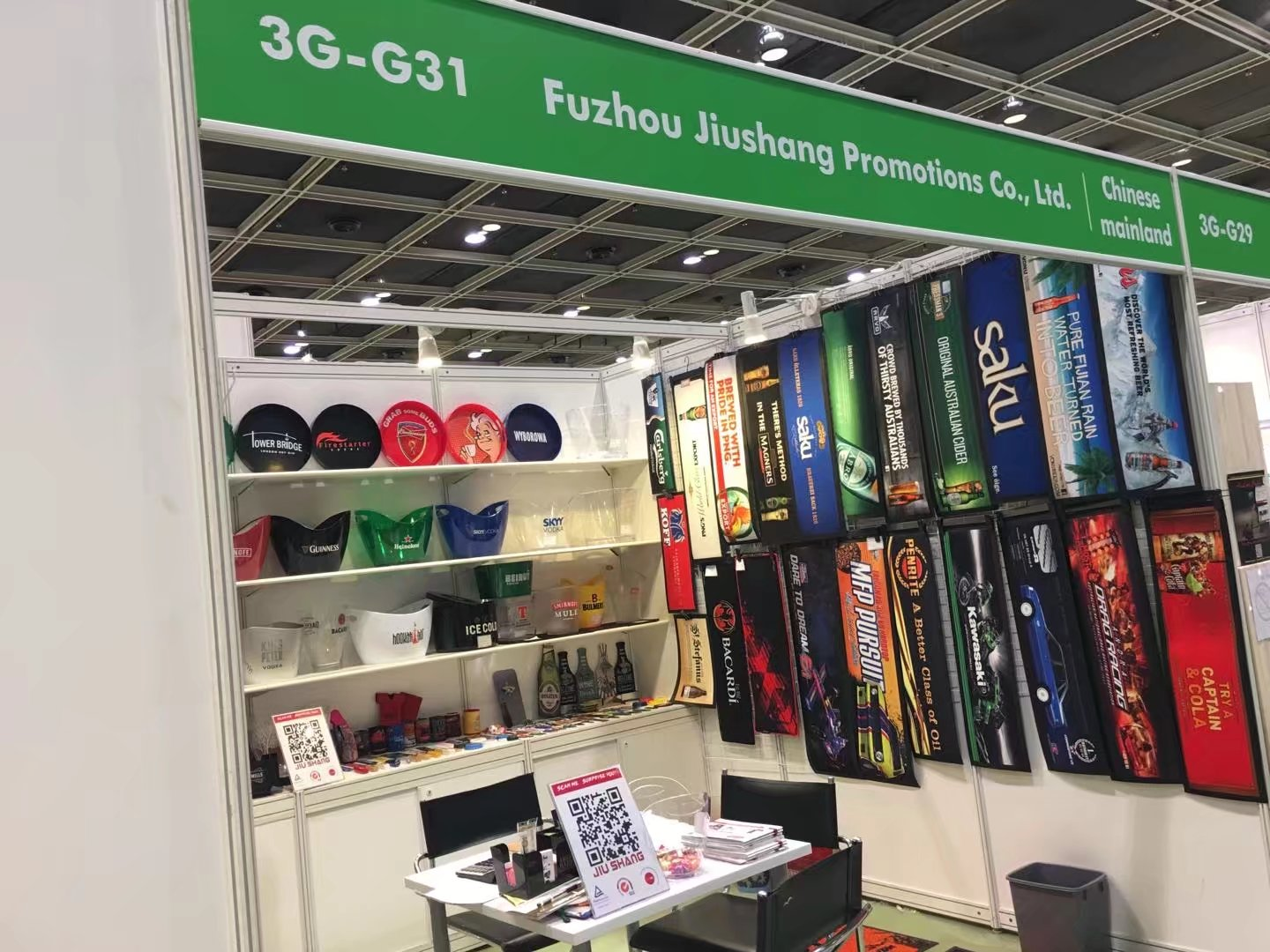 2017 HKTDC Hong Kong Mega Show Part 1(20-23 Oct 2017)Booth no#5C-D16
