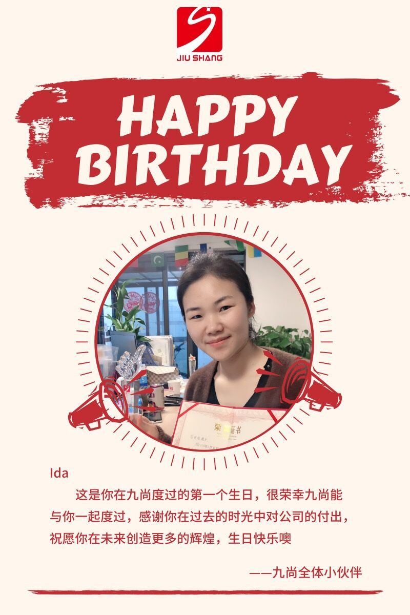 Today is a special day. Our Ida is celebrating her second birthday in JIUSHANG.